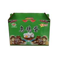 4kg绿晟源白凤乌鸡蛋
