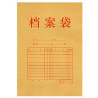 得力5952牛皮纸档案袋